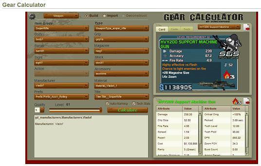 File:Gearcalculator.jpg