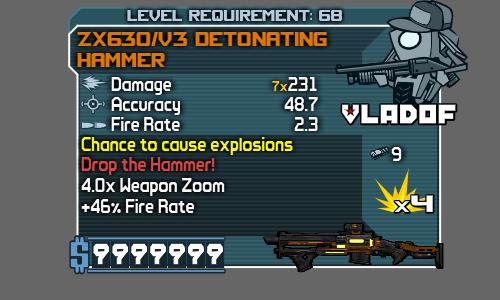 File:V3 Detonating Hammer.png