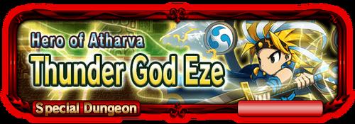 Sp quest banner 804006