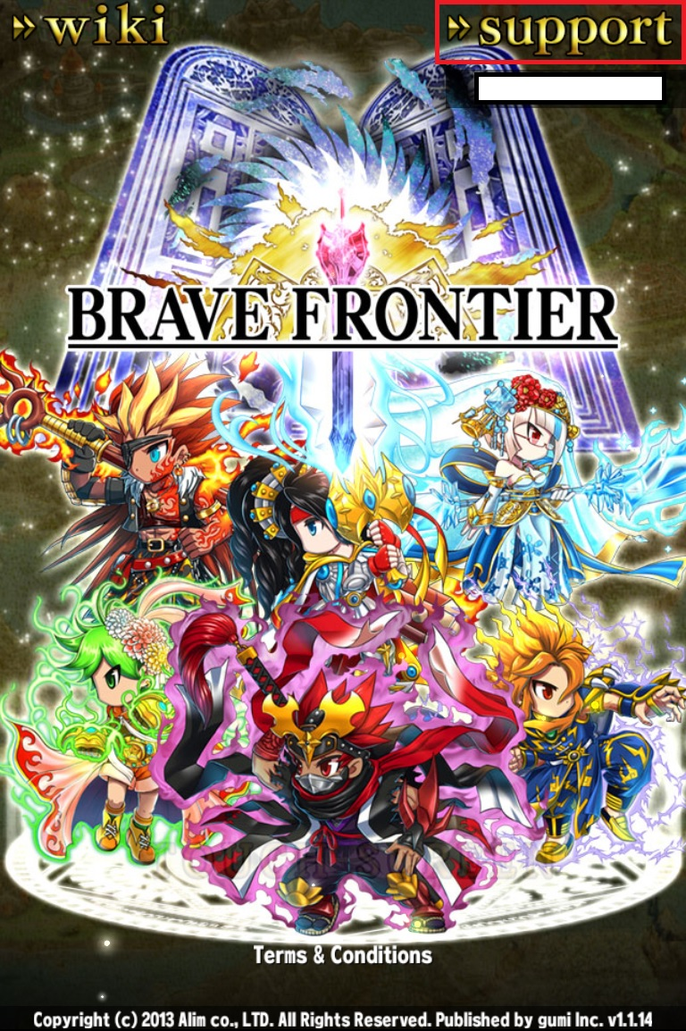 Adult Frontier Sign In inspiring how to file a report brave frontier wiki fandom powered by wikia bf title screen support images