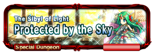 Sp quest banner goddess5