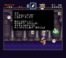 01-Kitiku mario (Demo 7.5.1-cheap demo v2) 00002