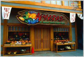 Hyata's