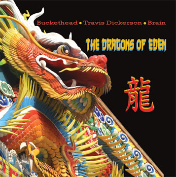 File:Dragons cover.jpg