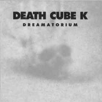 File:DCKDreamatorium.jpg