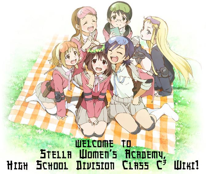 C3-Bu-Wiki Welcome-banner 02