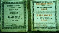 Lithuanian calendars 19th century