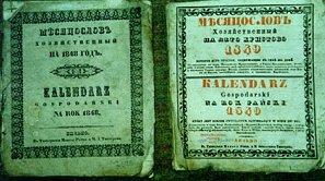 File:Lithuanian calendars 19th century.jpg