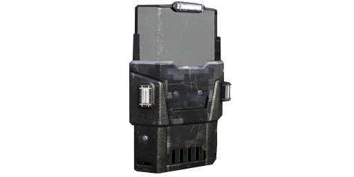 File:Assault Shield Menu Icon BOII.png