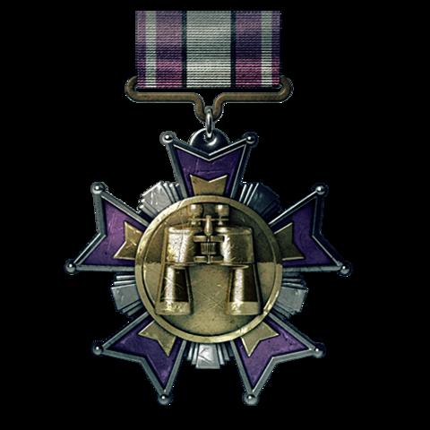 File:Medal1.png