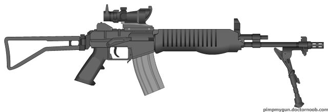 File:PMG Myweapon (Galil ARM).jpg