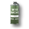 Smoke Grenade menu icon MW2