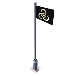 File:Alliance Flag 36 menu icon CoDH.png