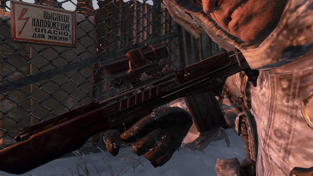 File:AdvancedRookie WMD Enfield custom gun shot.png