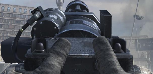 File:Minigun MW2.png