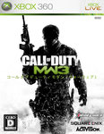 File:Lizrd4 MW3 art cover.jpg
