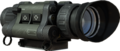 Thermal Scope menu icon MW3.png