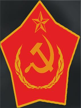 File:Soviet Logo.png
