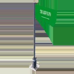 File:Flag 20 Saudi Arabia menu icon CoDH.png
