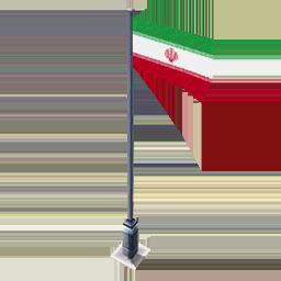File:Flag 19 Iran menu icon CoDH.png