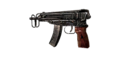 Skorpion menu icon CoD4.png