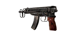 Skorpion menu icon CoD4