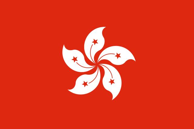 File:Flag of Hong Kong SAR.png
