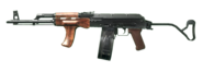 AK-47 Custom Edition icon CoDO