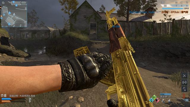File:AK-47 Gold Reloading CoDO.png
