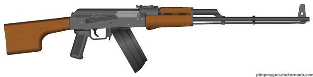 File:PMG Myweapon(27).jpg