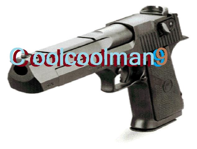 File:Coolcoolman9.png