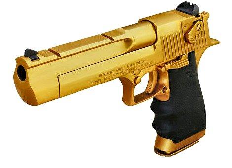 File:Personal XxBESTxxSNIPER Coolest-handgun2.jpg