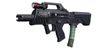 Chicom CQB Menu Icon BOII