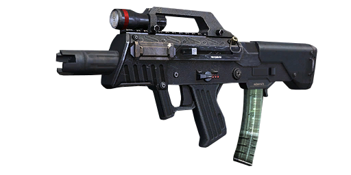 File:Chicom CQB Menu Icon BOII.png