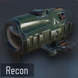 Recon Sight menu icon BO3