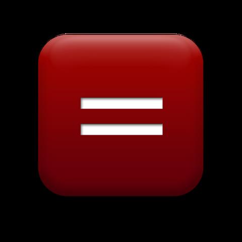 File:Equal Sign.png
