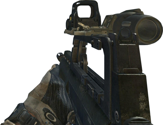 File:Type 95 Hybrid Sight 2 MW3.png