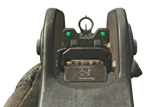 File:K7 iron sights CoDG.png
