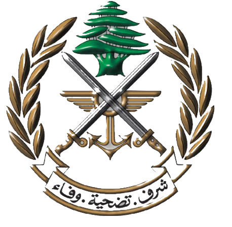 File:Lebanese Army Emblem Better.png