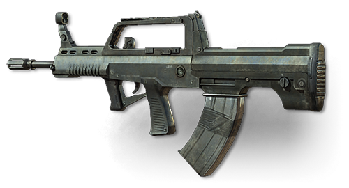 File:Type 95 menu icon MW3.png