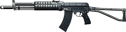 File:BF3 AEK971 ICON.png