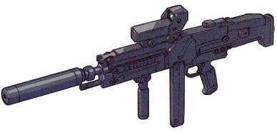 File:Rgm-96x-carbine.jpg