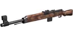 File:Gewehr 43 menu icon WaW.png