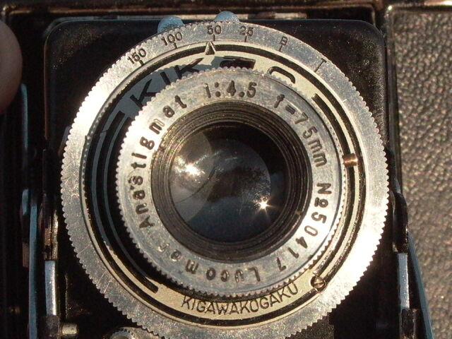 File:Z99 Tsubasa Super Semi a 001.jpg