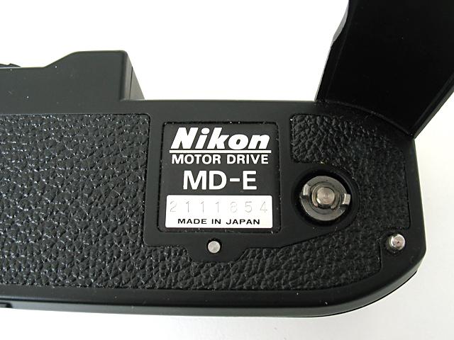 File:Nikon MDE 2111854 2.jpg