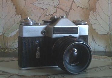 File:ZENIT-E.jpg