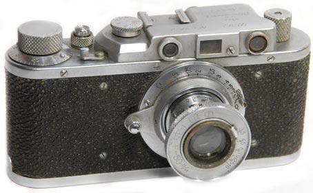File:FED-9.jpg