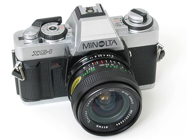 File:MinoltaXG1.jpg