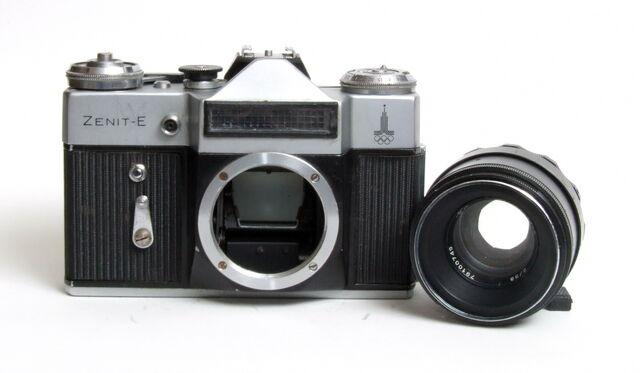 File:Zenit-E 09.jpg