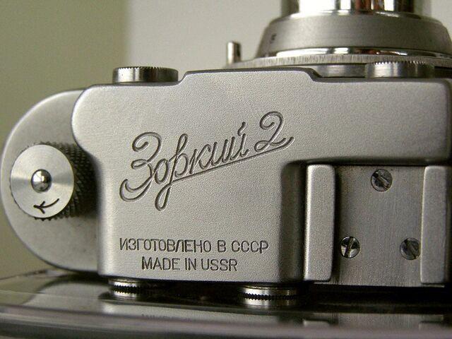 File:Zorki-2 export.jpg